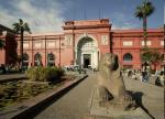 Національний Єгипетський Музей
